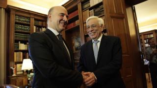 Μοσκοβισί: Θέλουμε η Ελλάδα να επιστρέψει στην κανονικότητα