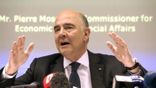 Μοσκοβισί: Φθάνει η ώρα που θα κλείσουμε το κεφάλαιο της λιτότητας στην Ελλάδα