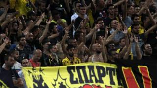 Champions League: Δεν ήταν συνεπής στο ραντεβού της η ΑΕΚ