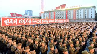 Με πυρηνική επίθεση απειλεί τις ΗΠΑ η Βόρεια Κορέα