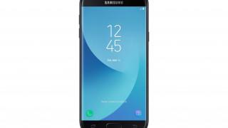 Η νέα έκδοση 4G+ Smartphone SAMSUNG Galaxy J5 (2017)  στον ΓΕΡΜΑΝΟ