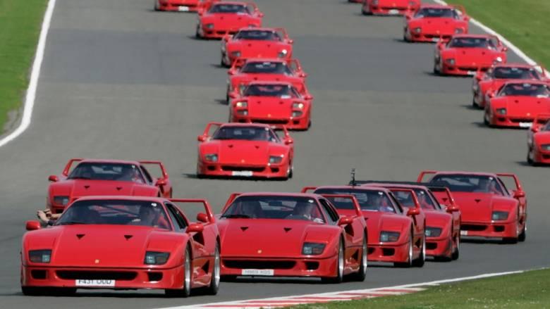 Το αυτοκίνητο θρύλος της Ferrari, η F40, έκλεισε τα τριάντα