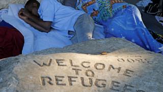 Προς απόρριψη το αίτημα Σλοβακίας-Ουγγαρίας για την υποχρεωτική μετεγκατάσταση προσφύγων