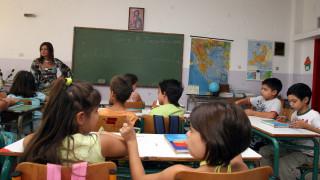 Χωρίς ρεύμα και θέρμανση δημοτικό σχολείο για μαθητές με αναπηρία