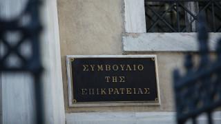 Η ΑΑΔΕ θα αποφασίσει για την εφαρμογή της απόφασης του ΣτΕ για τις λίστες φοροδιαφυγής