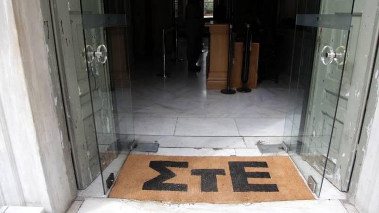 ΣτΕ: Δικαίωση για τους εκπαιδευτικούς ειδικοτήτων η νέα απόφαση