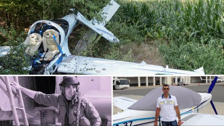 Λάρισα: Κοντά στον διάδρομο προσγείωσης κατέπεσε το αεροσκάφος