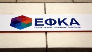 Απόδοση στον ΕΦΚΑ των επιβαλλόμενων εισφορών υπέρ σύνταξης