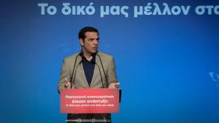 Τσίπρας: Η χώρα βρίσκεται σε ασφαλή δρόμο προς την σταθερότητα και την ανάπτυξη