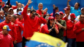 Βενεζουέλα: Ο Μαδούρο απαγόρευσε τις διαδηλώσεις
