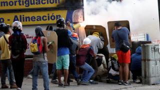 Βενεζουέλα: Πέντε οι νεκροί στις διαδηλώσεις κατά την 24ωρη απεργία (pics&vid)