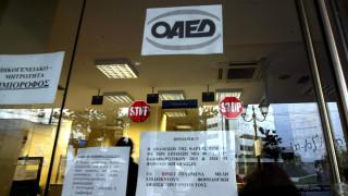 ΟΑΕΔ: Ξεκινούν οι αιτήσεις για 1.639 θέσεις εργασίας σε προσφυγικές δομές