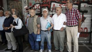 Συντάξεις Αυγούστου 2017: Μέχρι πότε είναι η καταβολή τους