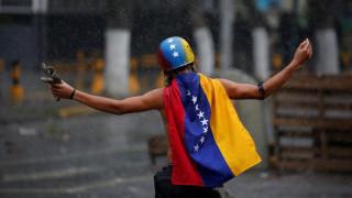Βενεζουέλα: Κάλεσμα της αντιπολίτευσης για αποκλεισμό των δρόμων την Κυριακή