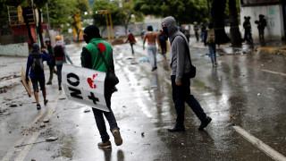 Ο Μαδούρο απειλεί τηλεφωνικά τους δημοσίους υπαλλήλους για τις εκλογές της Κυριακής