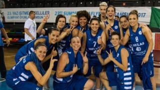 Ολυμπιακοί Κωφών: Χρυσό η εθνική γυναικών μπάσκετ, 2 χάλκινα στο TAEKWONDO (vids)