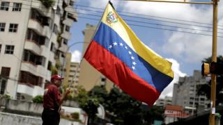 Βενεζουέλα: Στις κάλπες οι πολίτες εν μέσω αιματηρών διαδηλώσεων (pics&vids)