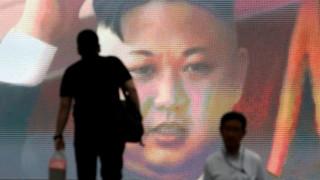 Ανώτατος αξιωματούχος της Β. Κορέας θα παραστεί στην ορκωμοσία του Ιρανού προέδρου