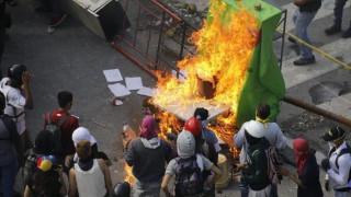 Η επόμενη ημέρα των αιματοβαμμένων εκλογών στη Βενεζουέλα (pics)