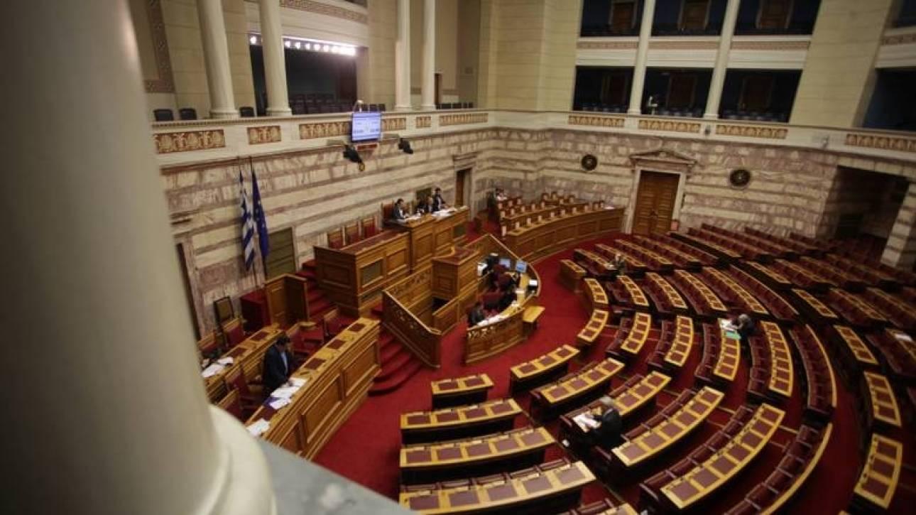Βουλή: Δύο τροπολογίες κατατέθηκαν στο νομοσχέδιο του Υπουργείου Παιδείας