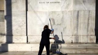 Eurostat: Στο 21,7% το επίπεδο ανεργίας στην Ελλάδα τον Απρίλιο