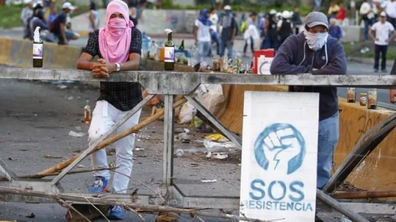 Ανήσυχη για το μέλλον της δημοκρατίας της Βενεζουέλας η Ευρωπαϊκή Ένωση