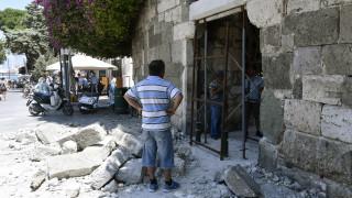 Προκαταρκτική εξέταση για τις αναφορές περί μεγάλου σεισμού στην Κρήτη