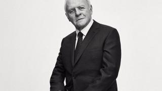 Άντονι Χόπκινς: Ο Χάνιμπαλ μας μαθαίνει πώς να φοράμε κοστούμι