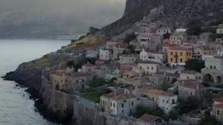 Η καστροπολιτεία της Μονεμβασιάς από ψηλά (Vid)