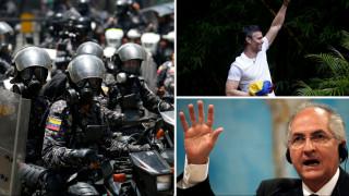 Βενεζουέλα: Συνελήφθησαν οι ηγέτες της αντιπολίτευσης