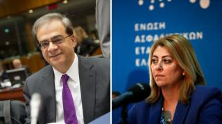 Αναίρεση σε αθωωτικές αποφάσεις για Χαρδούβελη και Σαββαΐδου από την εισαγγελία του Αρείου Πάγου