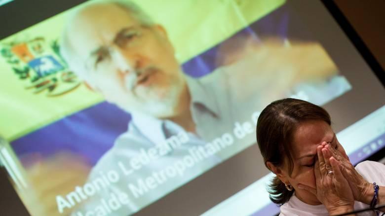 Βενεζουέλα: Έκκληση για βοήθεια από τη σύζυγο του συλληφθέντος Λεντέσμα (pics)