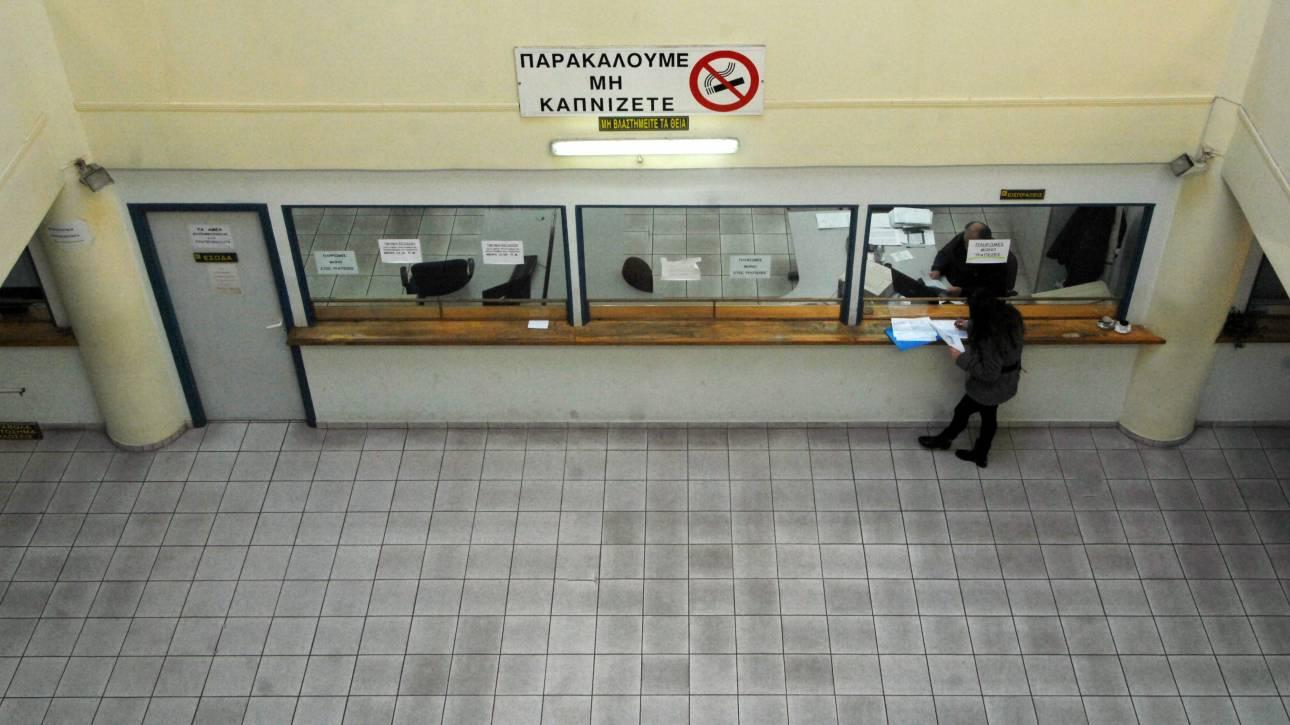 Η εγκύκλιος για τη ρύθμιση των οφειλών στο Δημόσιο - Οι ελάχιστες δόσεις και οι προϋποθέσεις