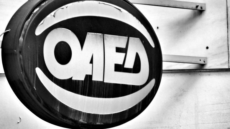 ΟΑΕΔ: Προκήρυξαν θέσεων για το Νοσοκομείο Αλεξανδρούπολης