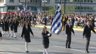 Σημαιοφόροι με κλήρωση και όχι βάσει βαθμολογίας στα δημοτικά σχολεία