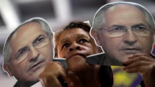 Η Ευρώπη ετοιμάζει κυρώσεις κατά της Βενεζουέλας και του Μαδούρο