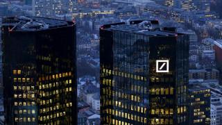 Οι «πρόσφυγες» της Deutsche Bank μετά το Brexit