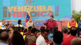 Βενεζουέλα: Εισαγγελική έρευνα για τις καταγγελίες περί νοθείας στις εκλογές