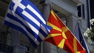 ΥΠΕΞ για το επεισόδιο σε αγώνα χάντμπολ: Η πΓΔΜ προσπαθεί να επιβάλει τη συνταγματική της ονομασία