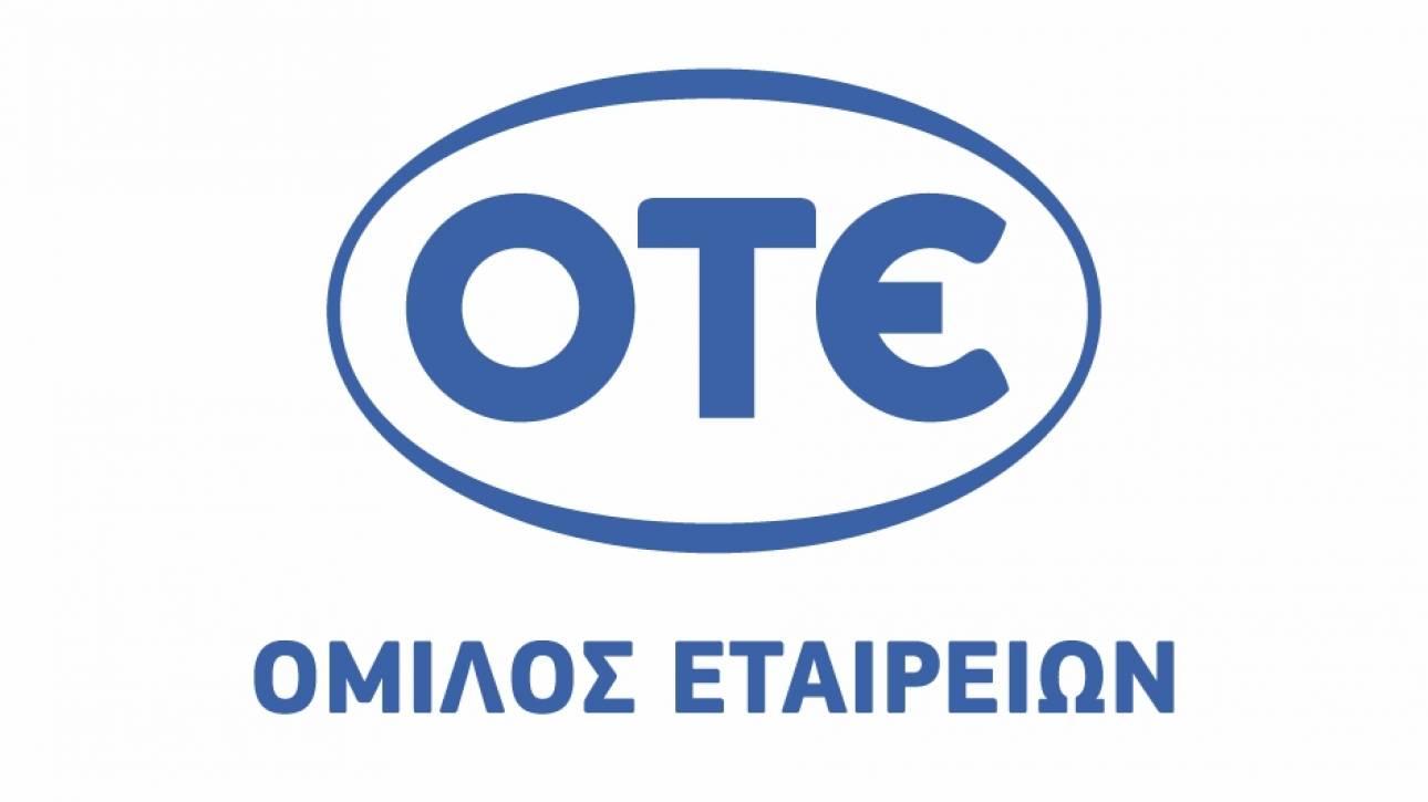 Αποτελέσματα Ομίλου ΟΤΕ για το Β' τρίμηνο του 2017 σύμφωνα με τα Δ.Π.Χ.Α.