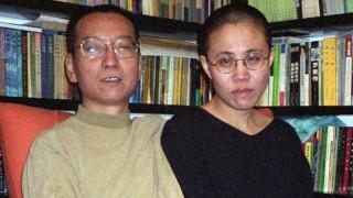Κίνα: Προσφυγή στον ΟΗΕ για την «εξαφάνιση» της χήρας του Λιού Σιαομπό
