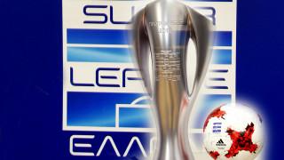 Super League: Ξεκινάει το πρωτάθλημα στις 19/8 με αστερίσκους