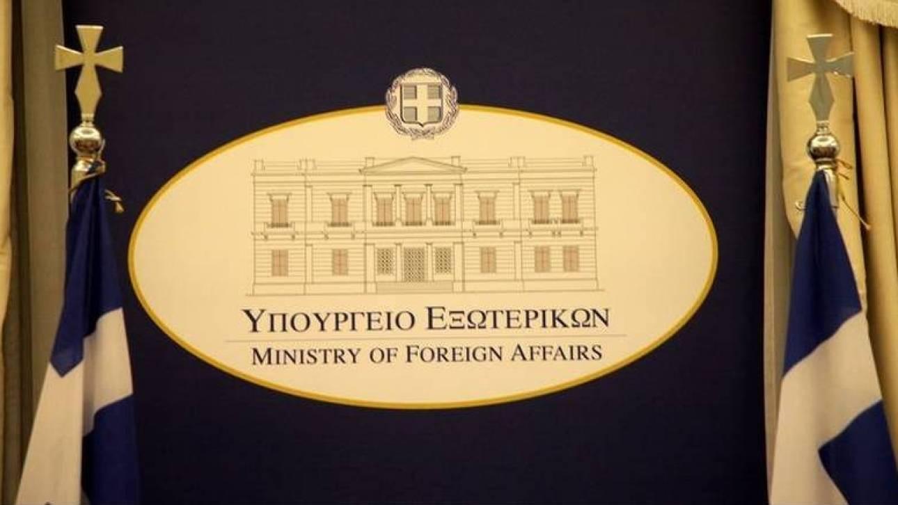 Υπέρ διπλωματικής λύσης για Βενεζουέλα η Αθήνα