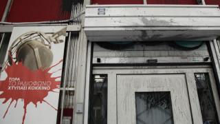Επίθεση με μπογιές στο ραδιοφωνικό σταθμό «Στο Κόκκινο» (pics)