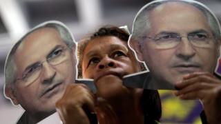 Βενεζουέλα: Ο Αντόνιο Λέντεσμα και πάλι σε κατ'οίκον κράτηση
