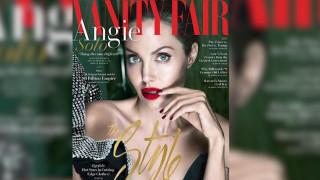 Το Vanity Fair απαντάει και εκθέτει ανεπανόρθωτα την Ατζελίνα Τζολί