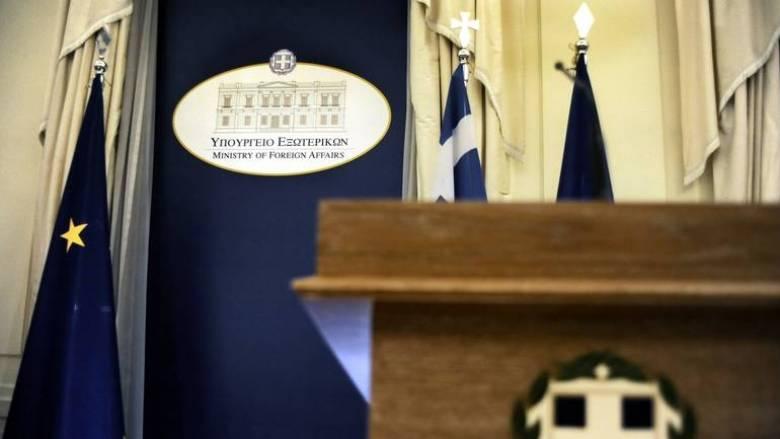 ΥΠΕΞ: Διαψεύδει το ελληνικό βέτο στις ευρωπαϊκές κυρώσεις κατά της Βενεζουέλας