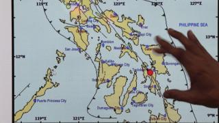 Φιλιππίνες: Σεισμική δόνηση μεγέθους 5,8 βαθμών νότια του νησιού Μιντανάο