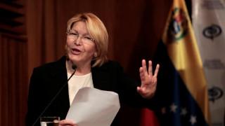 Βενεζουέλα: Δυνάμεις ασφαλείας έξω από το γραφείο της ανώτατης εισαγγελέως που μίλησε για νοθεία