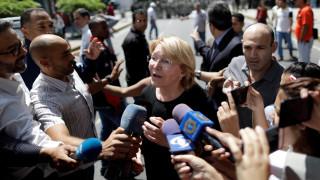 Βενεζουέλα: Η Συντακτική Συνέλευση «καρατόμησε» την γενική εισαγγελέα